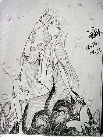 DSC05039_副本.jpg