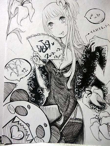 DSC05046_副本.jpg