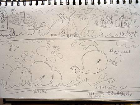 DSC01361_副本.jpg