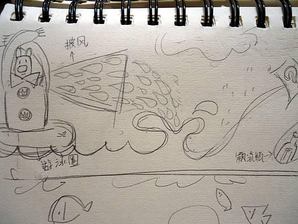 DSC01362_副本.jpg