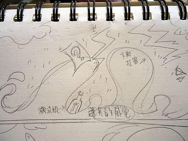 DSC01363_副本.jpg