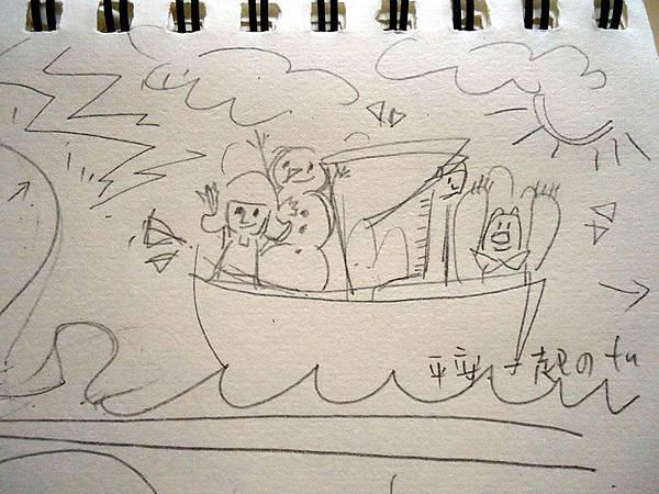 DSC01364_副本.jpg
