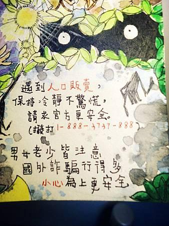 DSC01145_副本.jpg