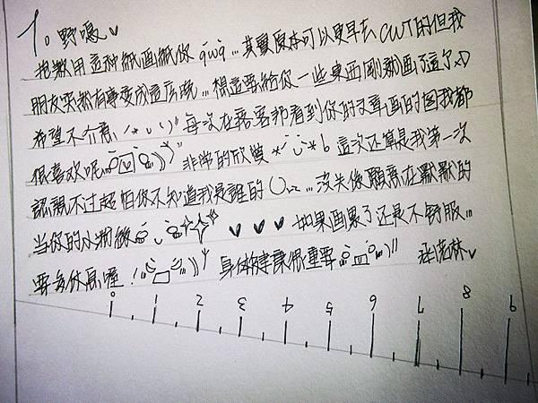 DSC01478_副本