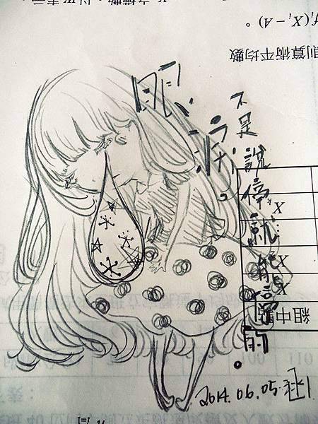 DSC09543_副本