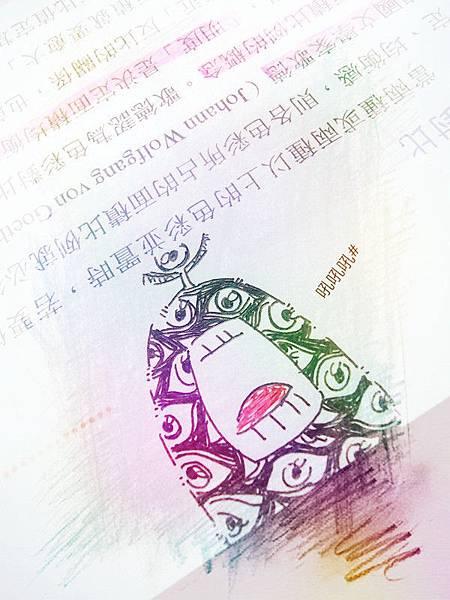DSC01907_副本