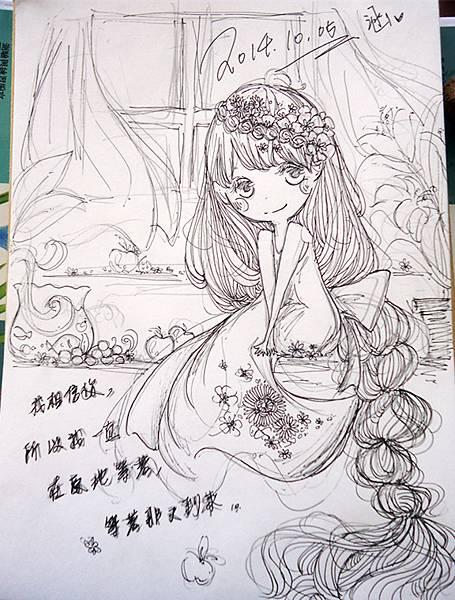 DSC02058_副本.jpg