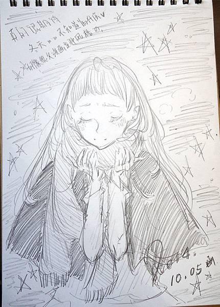 DSC02093_副本