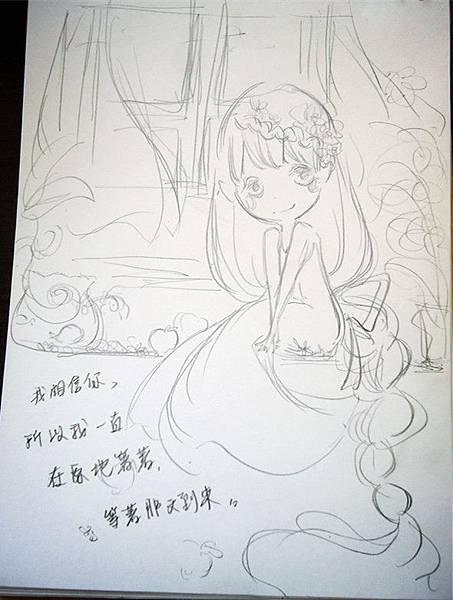 DSC02054_副本
