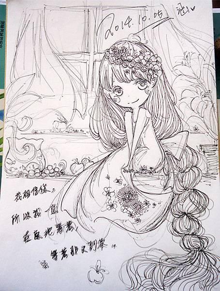 DSC02058_副本