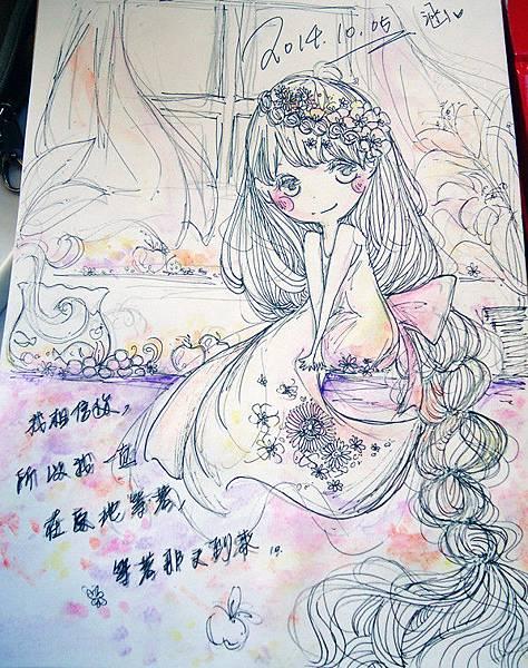 DSC02081_副本