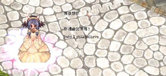 私服01.JPG