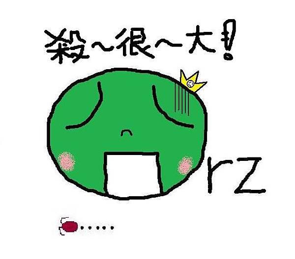 orz123.jpg