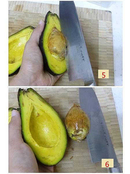 切酪梨方法-2
