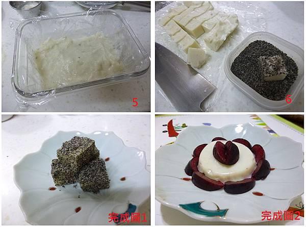 雪花糕製作過程2