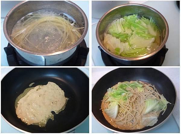 豆腐乳義大利麵製作過程