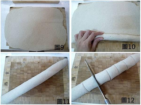 燕麥饅頭製作過程-3