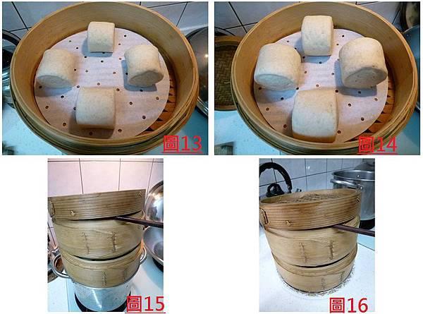 燕麥饅頭製作過程-4
