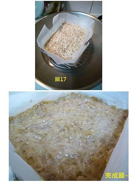 芋頭糕製作過程05