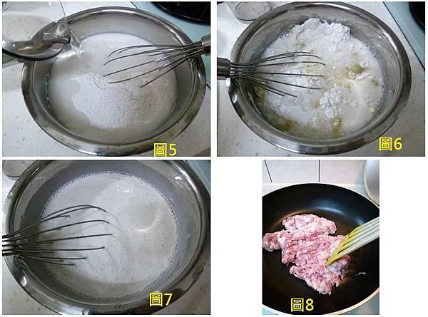 芋頭糕製作過程02