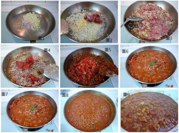 02義大利肉醬製作過程.jpg