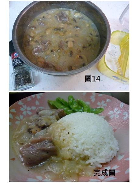 04啤酒蘑菇燉牛肉過程3.jpg