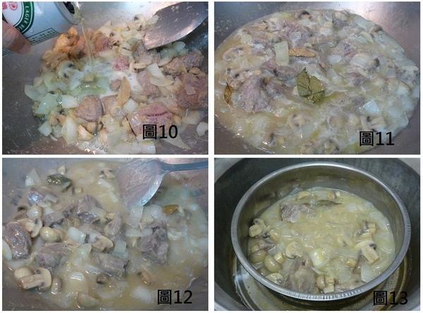 03啤酒蘑菇燉牛肉過程2.jpg