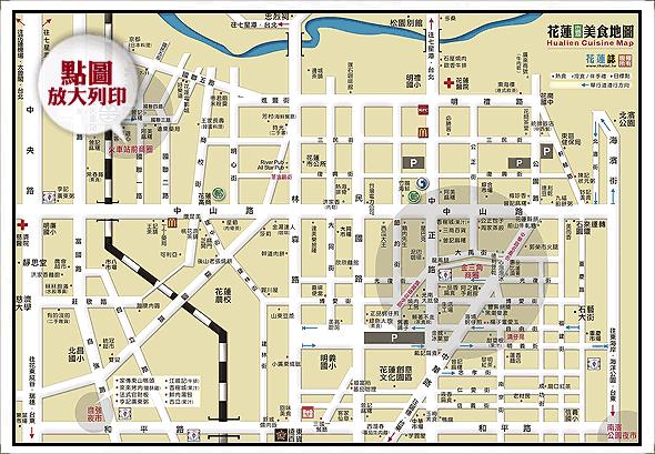 市區美食地圖.png