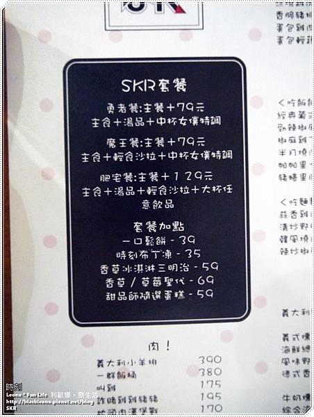 P1640046