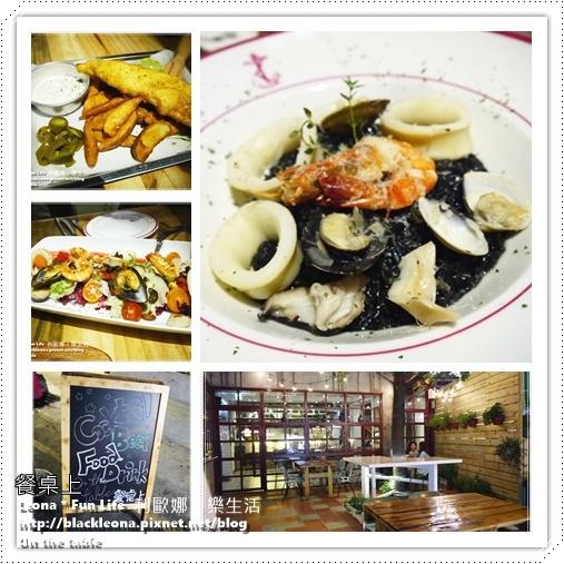 【屏東 恆春】南國度假的美食饗宴。重工業風格中享受的鮮美海味。墾丁 On the table 餐桌上
