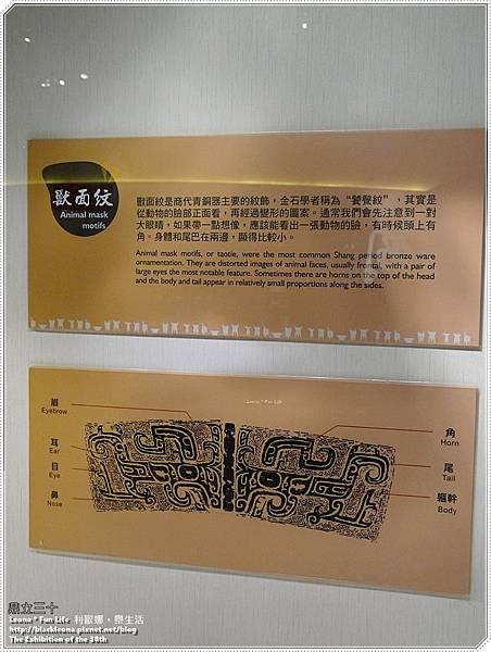 P1650313