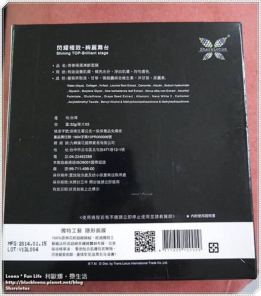 P1670794