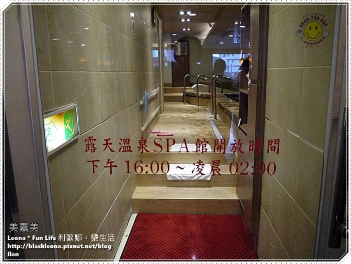 1P1670941-021