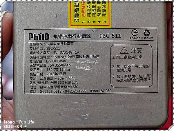 P18204761