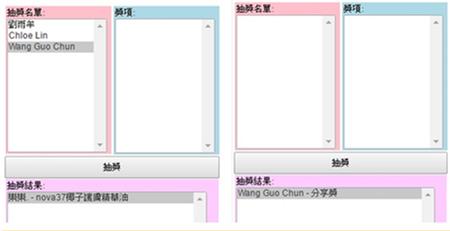 initpintu_副本2