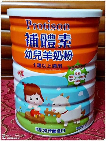 補體素幼兒羊奶粉10512_170102_0004111