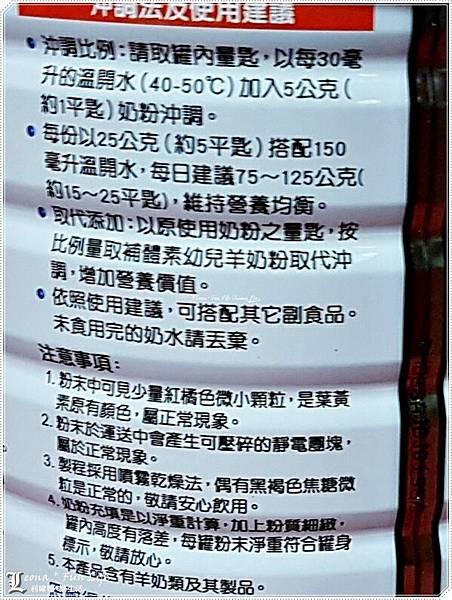 補體素幼兒羊奶粉10512_170102_0002111