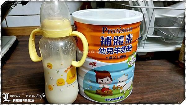 補體素幼兒羊奶粉10512_170102_0016111