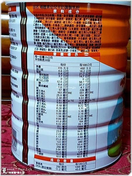 補體素幼兒羊奶粉10512_170102_0001111