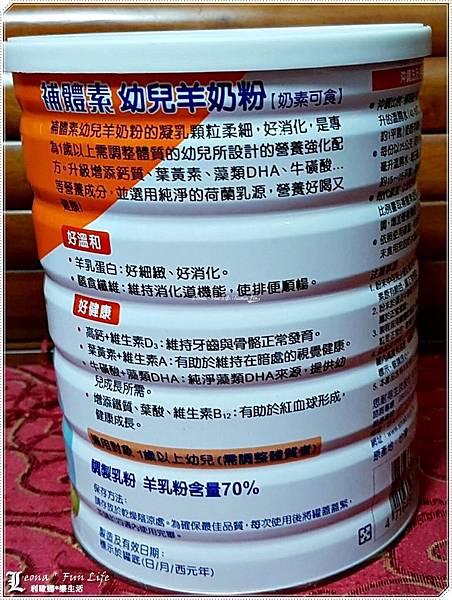補體素幼兒羊奶粉10512_170102_0003111