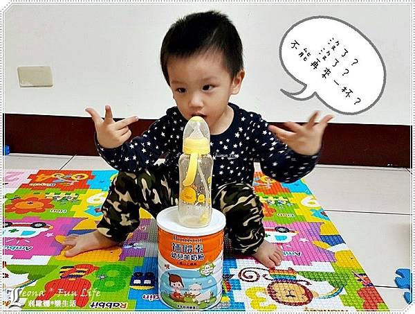 補體素幼兒羊奶粉10512_170102_0027111