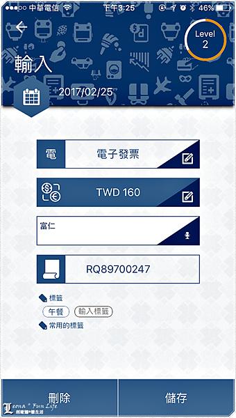 IMG_0138111