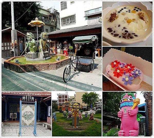 台南 安平|老街漫步。劍獅埕、永泰興蜜餞、海山派樂地、茉莉巷、吉樂菓、安平劍獅公園