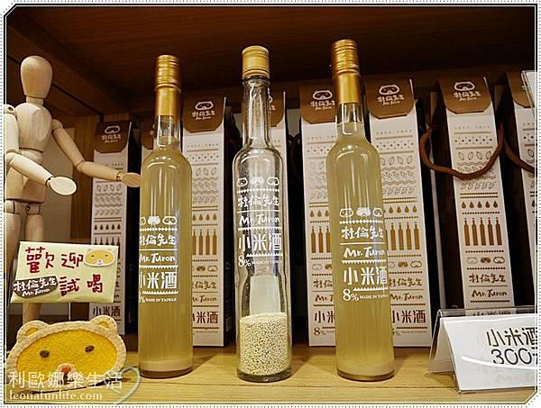 小米酒禮盒