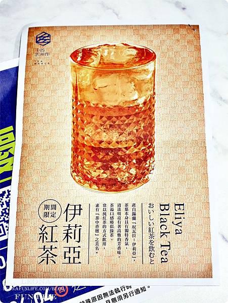 太平飲料店|小佐茶作新分店-太平新平店報到