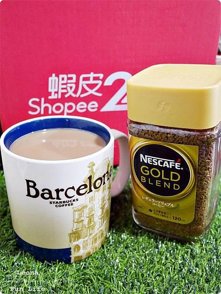 蝦皮購物回饋 蝦皮購物優惠 咖啡