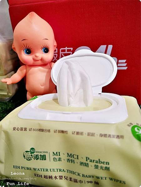 蝦皮購物回饋 蝦皮購物優惠 母嬰用品