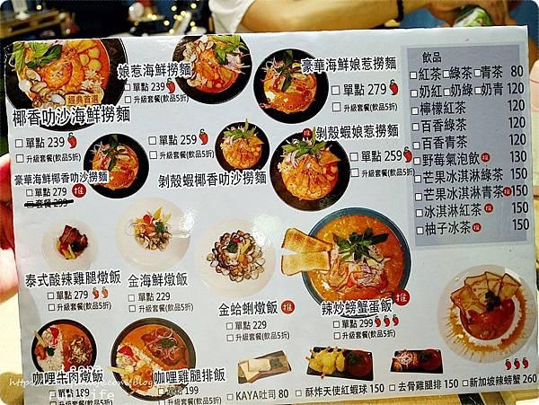 員林網美餐廳 饗料理 菜單