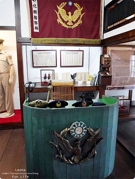 員林警察故事館 警察局櫃台