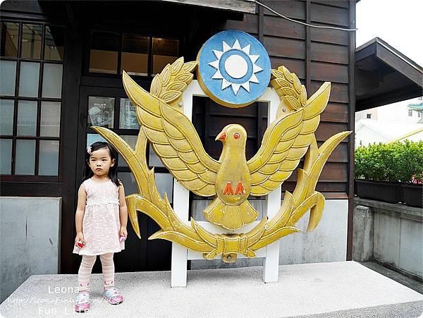 員林警察故事館 警徽